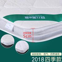 天然椰棕婴儿床垫 婴幼儿园床垫床垫子儿童床垫 婴儿床垫折叠订制 B竹炭+5D网纱 5厘米厚