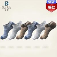 Banble 半霸【六双装】迷彩袜男棉袜微形袜纯棉袜新款男袜防臭袜