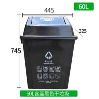 上海分类垃圾桶弹盖桶干湿有害红/黑/蓝咖啡色无盖大垃圾桶可回收