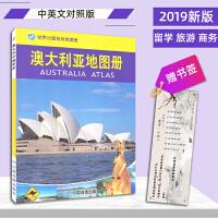 澳大利亚地图册全新2019年新世界分国系列地图册中英文全彩版 地图包含大学旅游景点出行参考医院宾馆饭店