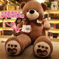 大熊毛绒玩具2米女生泰迪熊熊猫公仔可爱抱抱熊大号布娃娃送女友 (定制姓名下单联系客服)