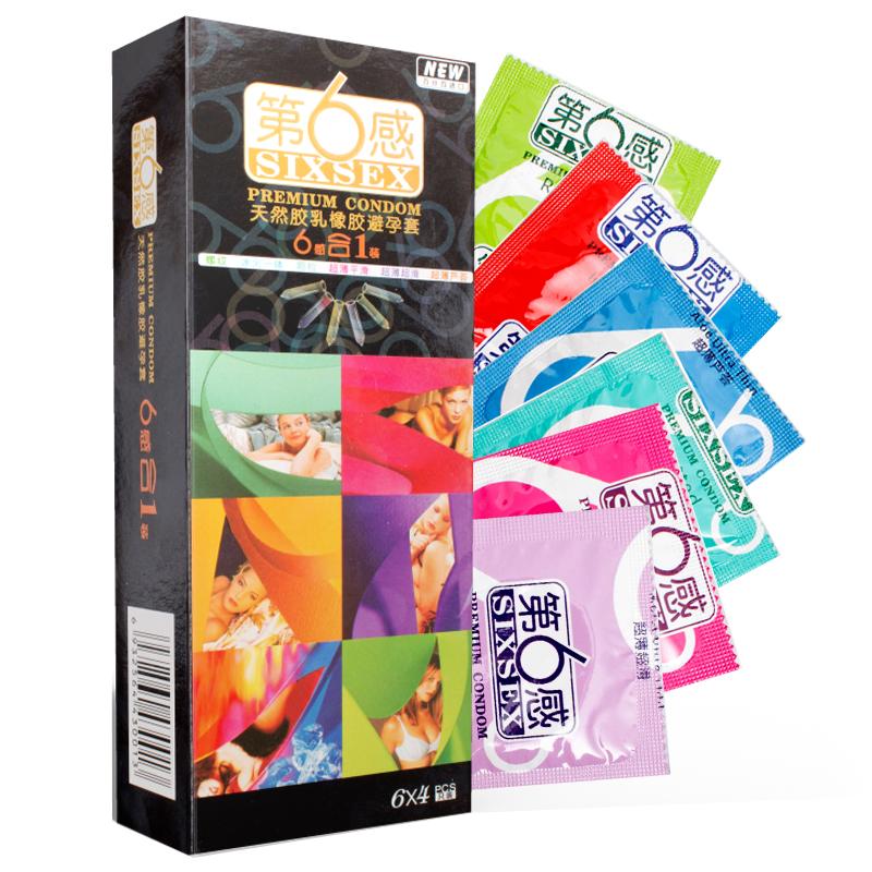 [当当自营]第六感避孕套安全套 六合一超值组合24只装超薄螺纹颗粒成人情趣用品