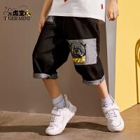 【3件2折:69.8元】小虎宝儿男童牛仔短裤休闲夏季薄款2021新款儿童七分裤潮牌