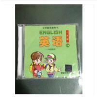 清华小学英语 一年级起点 1一年级 下册 课本CD 教育部审定 无书仅CD 义务教育教科书