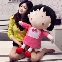 毛绒玩具动漫娃娃樱桃小丸子公仔玩偶动画片超大号卡通儿童布娃娃 粉红色 连衣服