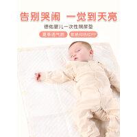婴儿隔尿垫一次性护理垫防水宝宝纸尿片新生儿用品非纯棉可洗 i7g