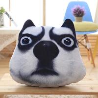 搞笑滑稽3d哈士奇沙皮狗狗头抱枕靠垫单身狗表情抱枕学生礼品 狗头
