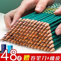 中华牌铅笔HB铅笔2B素描小学生幼儿园初学者儿童6B无毒8B考试专用2ь笔一年级画画美术5B3B绘图比4B绘画套装