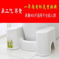 蹲坑�M�b�R桶凳�|�_凳如��凳�和�坐便凳蹲便凳��所踩�_凳 白色