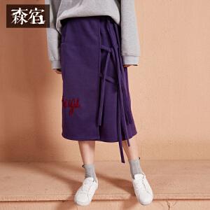 【低至1折起】森宿Z绛色迷秋装新款文艺复古宽松字母刺绣系带针织半身裙女