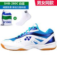 官网YONEX尤尼克斯羽毛球鞋YY男鞋女鞋超轻防滑男款运动鞋
