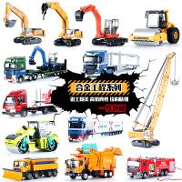 儿童男孩玩具小汽车挖掘机搅拌车合金车模型凯迪威合金工程车玩具