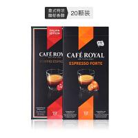 【网易考拉】欧瑞家 Café Royal浓缩馥特+双倍浓缩馥特胶囊咖啡 咖啡粉 速溶 适用Nespresso咖啡机