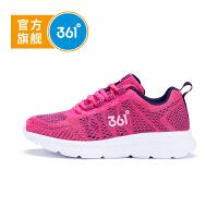 361度 女童跑鞋 夏季新款K81823516