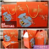 年货包装盒土特产海鲜红枣干果坚果熟食礼品盒定制