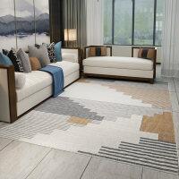 地毯客厅沙发茶几垫现代简约家用卧室满铺床边毯房间北欧几何地毯