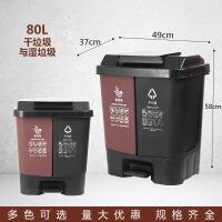 垃圾分类垃圾桶双桶可回收干湿分离家用带盖公共场合两用四色用品