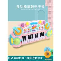 儿童电子琴玩具多功能婴幼儿初学音乐钢琴小女孩1-3岁女宝宝礼物