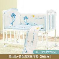 【支持礼品卡】婴儿床实木摇篮床新生儿拼接大床多功能bb宝宝小床儿童摇摇床白色e9j