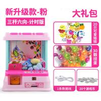 家用投币夹公仔吊糖果机扭蛋机儿童玩具彩虹桥迷你抓娃娃机游戏机