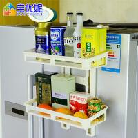 宝优妮冰箱挂架侧壁挂架置物架多功能创意厨房用具收纳架子储物架
