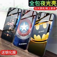 漫威iphoneX手机壳苹果7plus夜光玻璃iphone7钢铁侠X潮牌8硅胶i8男i7复仇者联盟i