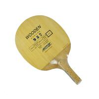 银河 987 韩式拍乒乓球拍底板直拍 5层 乒乓球拍底板