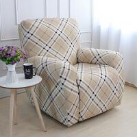 新品弹力芝华士沙发套头等舱芝华仕沙发垫全包防滑耐磨可订做