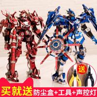 拼酷金属拼装模型雷霆赤甲磁旋蓝甲3d立体拼图DIY手工玩具机器人