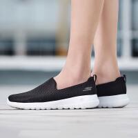 Skechers斯凯奇女鞋健步鞋2018新款舒适网布懒式运动鞋15600