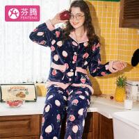 【促销价:仅118元】芬腾 睡衣女珊瑚绒草莓开衫系扣温暖珊瑚绒厚长款家居服女士睡衣