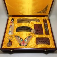 梳子特产绿檀木礼盒梳镜套装纪念创意使用礼物刻字