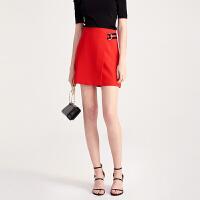 红袖撞色条高腰A字短裙