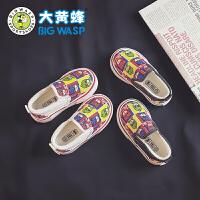 【抢购价:49.9元】大黄蜂童鞋2021春款儿童帆布鞋男童鞋子女童布鞋宝宝小童软底板鞋