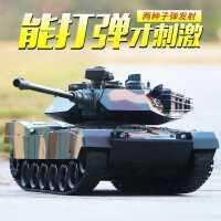 大号遥控充电动履带式金属坦克模型可发射儿童男孩玩具汽车