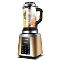 【6.18特价】AUX/奥克斯HX-962破壁料理机 加热破壁机 家用榨汁机原汁机搅拌机价格