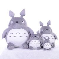 龙猫公仔大号毛绒玩具抱枕宫崎骏日本动漫周边女生生日礼物布娃娃