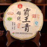 【7片一起拍】2014年凤牌霸王青饼普洱茶生茶七子饼 357克片