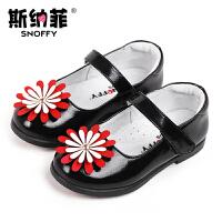斯纳菲童鞋 女童皮鞋儿童鞋 春季新款真皮公主鞋黑色韩版单鞋