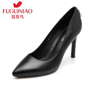 富贵鸟时尚夏季新品女鞋 羊皮鞋面尖头套脚酒杯跟女鞋 珍珠吊坠装饰女鞋