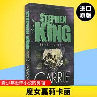正版 英文原版小说 Carrie 魔女嘉莉卡丽 全英文版 斯蒂芬金成名作 Stephen King 进口英语书籍