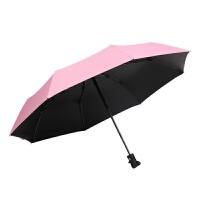 全自动晴雨伞防晒伞遮阳伞黑胶防紫外线太阳三折两用伞 8骨全自动黑胶 粉色 半穿