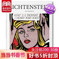 英文原版 Lichtenstein 利希滕斯坦 绘画 波普艺术 Taschen 流行艺术