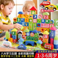 儿童积木玩具1-2周岁益智男孩3-6岁婴儿木制女宝宝拼装4-7-8-10岁 h4d