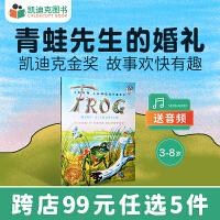 美国进口 1956凯迪克金奖作品Frog Went A - Courtin' 青蛙先生的婚礼经典绘本故事平装#