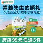 美国进口 1956凯迪克图书金奖作品Frog Went A - Courtin' 青蛙先生的婚礼经典绘本故事平装#