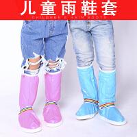 防滑加厚耐磨雨鞋套 雨天学生鞋套 儿童高筒防水防雨旅行户外鞋套