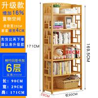 楠竹置物架书架简易厨房储物柜实木多层书柜落地搁物架竹架子 升级款6层90