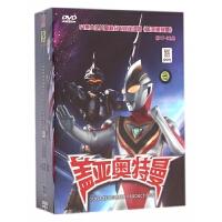DVD盖亚奥特曼(4碟装)