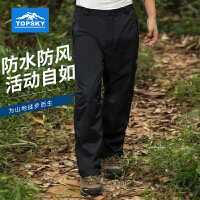 Topsky/远行客 秋冬男户外防风防水透气直筒冲锋裤运动休闲登山裤
